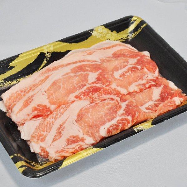 画像1: 南国スイート豚ロース【しゃぶしゃぶ用(1ミリ厚 250gx2)】 (1)