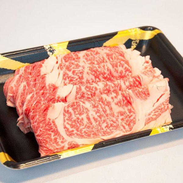 画像1: 厳選・黒毛和牛すき焼き用【400g】 (1)