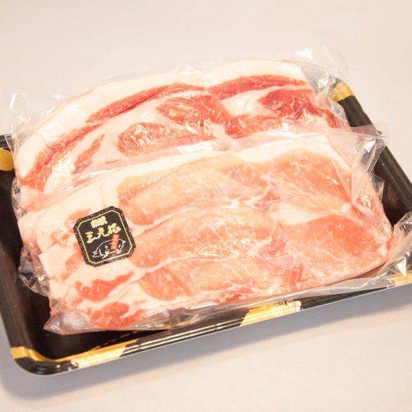 画像1: 三元豚 ロース【しゃぶしゃぶ用(1ミリ厚 250gx2)】 (1)