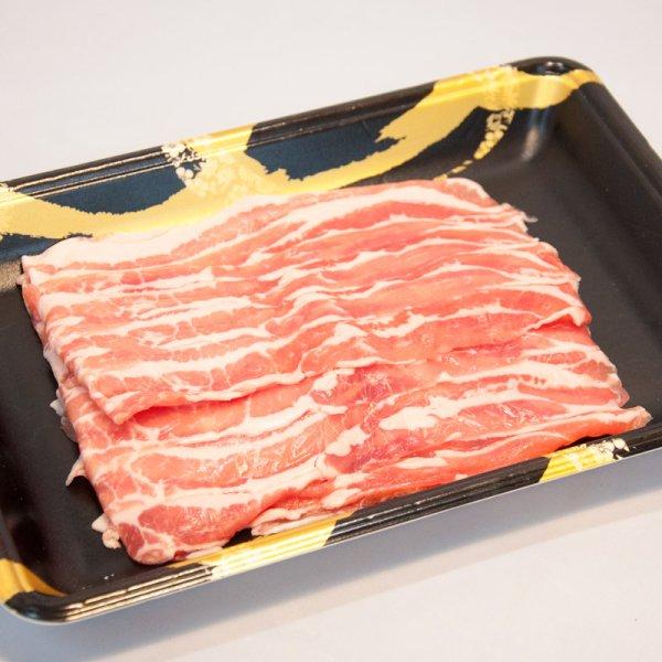 画像1: 認定山形豚 バラ肉【しゃぶしゃぶ用(1ミリ厚 250gx2】 (1)