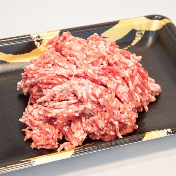 画像1: 鹿児島黒豚挽肉【250gx2】 (1)