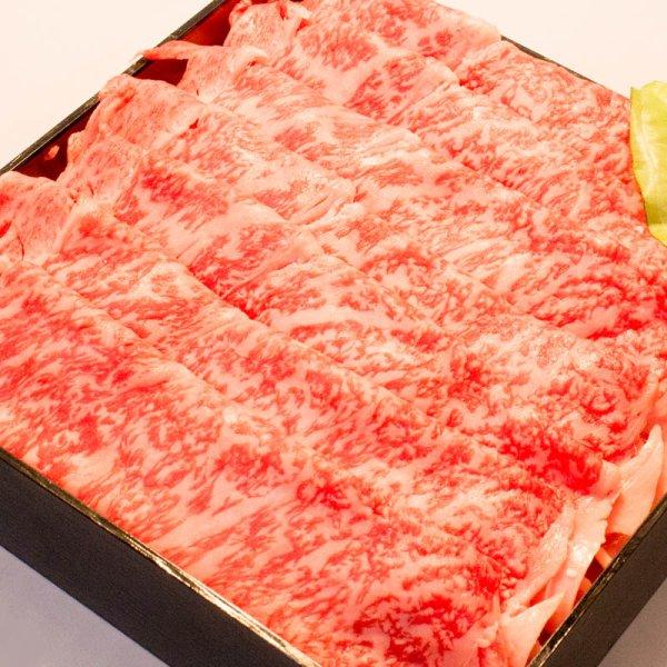 画像1:  【贈り物に】  黒毛和牛すき焼き用[500g]|ギフト用お重入り (1)