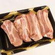 画像2: 豚肉スペアリブ (2)