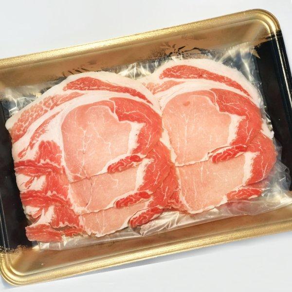 画像1: 国産豚肉【しゃぶしゃぶ用(250gx2)】 (1)
