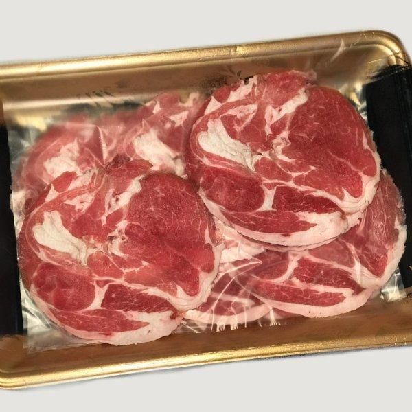画像1: オーストラリア産ラム肉しゃぶしゃぶ用[400g] (1)