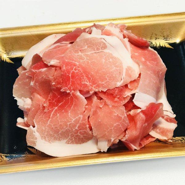 画像1: 鹿児島黒豚切り落し【250gx2】 (1)