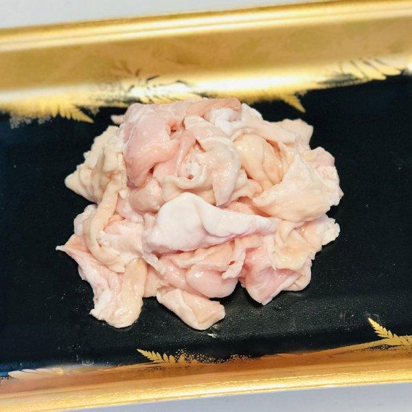 画像1: 豚ホルモン焼き 味付き【200g】 (1)