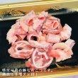 画像2: オノマトペホルモン・コリコリ豚味噌なんこつ (2)