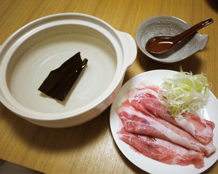 南国スイート豚と白髪ネギのしゃぶしゃぶ鍋